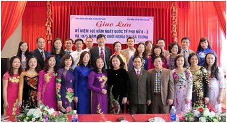 Ngành BHXH triển khai công tác vì sự tiến bộ của phụ nữ và bình đẳng giới